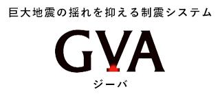 bnr-gva