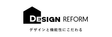 design-reform